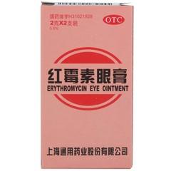 上海通用药业 红霉素眼膏