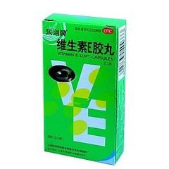 东海制药 维生素E软胶囊