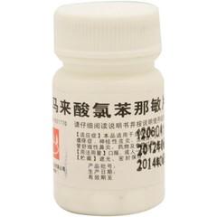 太原药业 马来酸氯苯那敏片