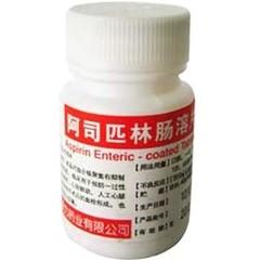 石家康力药业 阿司匹林肠溶片