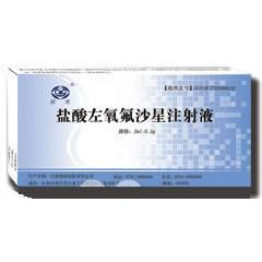 江西国药 盐酸左氧氟沙星注射