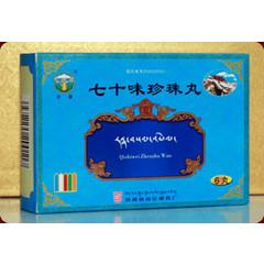 西藏甘露 七十味珍珠丸