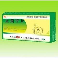 仁民药业 复方蛋氨酸胆碱片