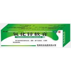 功达制药 氧化锌软膏