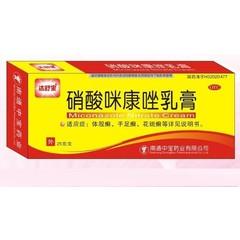 南通中华药业 硝酸咪康唑乳膏