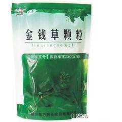 重庆东方药业 金钱草颗粒