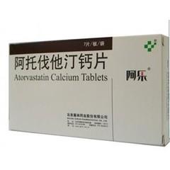 降脂药立普妥与阿乐的作用哪个好