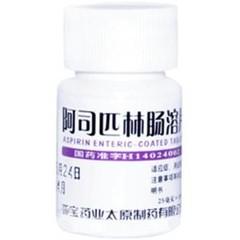 太原制药 阿司匹林肠溶片