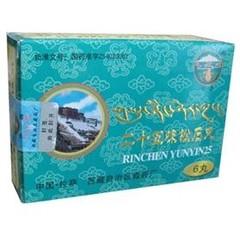 西藏甘露 二十五味松石丸