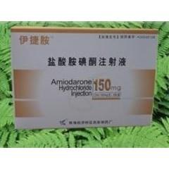润都制药 盐酸胺碘酮注射液