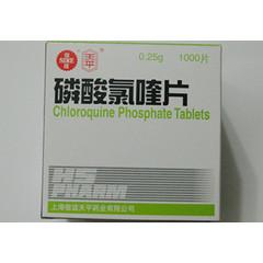 信谊天平 磷酸氯喹片