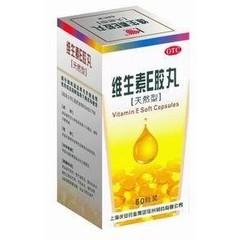 庆安药业 维生素E软胶囊
