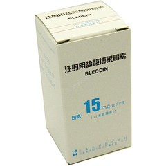 注射用盐酸博莱霉素