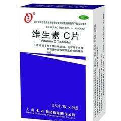 国润制药 维生素C片