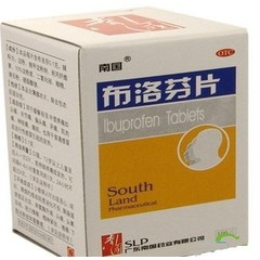 南国药业 布洛芬片
