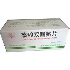 石家康力药业 藻酸双酯钠片