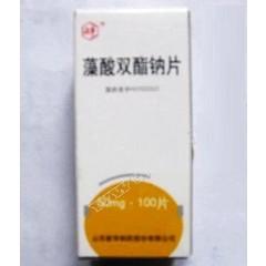 新华制药 藻酸双酯钠片