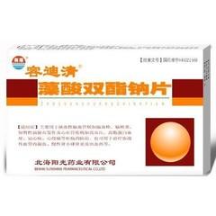 北海阳光药业 藻酸双酯钠片