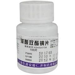 仁济制药 藻酸双酯钠片