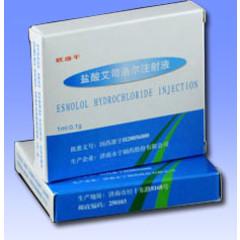 海斯制药 盐酸艾司洛尔注射液
