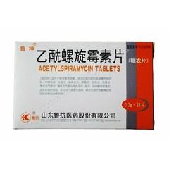 鲁抗 乙酰螺旋霉素片