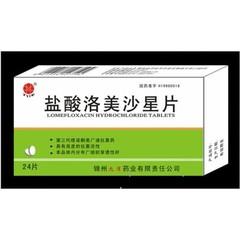 九洋药业 盐酸洛美沙星片
