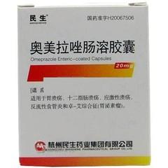 杭州民生药业 奥美拉唑肠溶胶