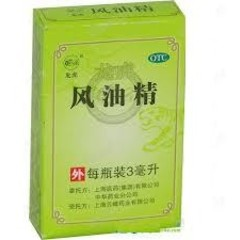 中华药业 风油精