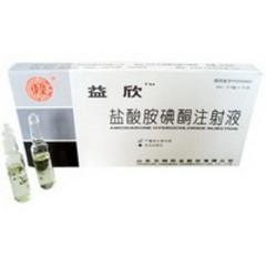 东药 盐酸胺碘酮注射液