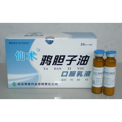 常泰药业 鸦胆子油口服乳液