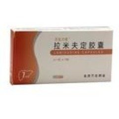 北京万生药业 拉米夫定胶囊