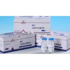 博洲药业 注射用头孢噻肟钠