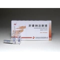 天津生物 肝素钠注射液