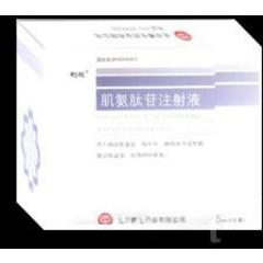 赛升药业 肌氨肽苷注射液