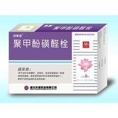 东信药业 聚甲酚磺醛栓