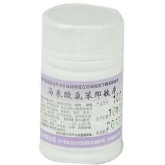 鹏鹞药业 马来酸氯苯那敏片