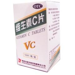 白敬宇制药 维生素C片