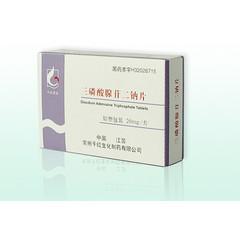 常州千红 三磷酸腺苷二钠片