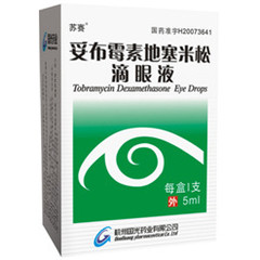 杭州国光药业 妥布霉素地塞米