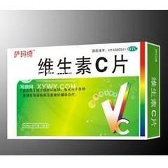 奇林药业 维生素C片