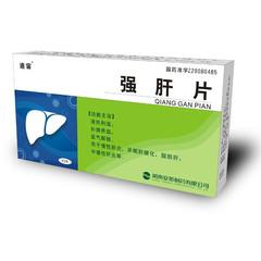 安邦制药 强肝片