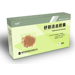 安邦制药 舒筋活血胶囊
