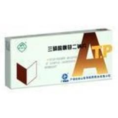 南京恒生制药 三磷酸腺苷二钠