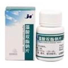 华安药业 藻酸双酯钠片