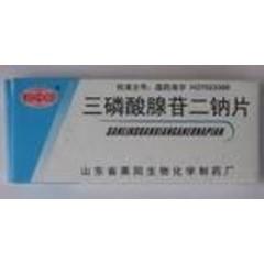 惠诺药业 三磷酸腺苷二钠片