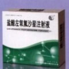 钟山药业 盐酸左氧氟沙星注射