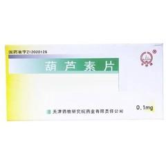 天津药物研究院 葫芦素片