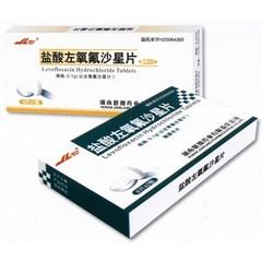 健朗药业 盐酸左氧氟沙星片