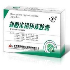 成都药业 盐酸米诺环素胶囊