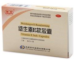 中央药业 维生素E软胶囊